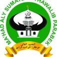 Oleh : H. Ilham, Lc., MA  PENDAHULUAN  Sumatera Barat dahulu subur dengan kelahiran para Ulama, beberapa Ulama Nasional dan bahkan internasional pernah lahir dari daerah Minangkabau ini, diantaranya: […]