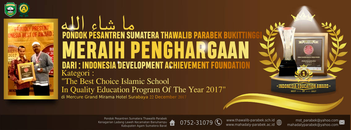 INDONESIA EDUCATION AWARD 2017