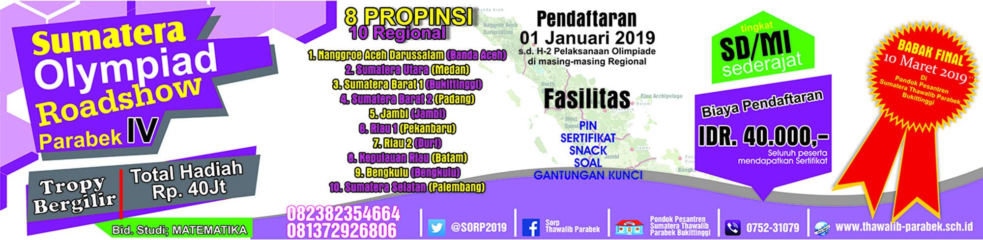 Sumatera Olympiad Roadshow Parabek (SORP) 2019